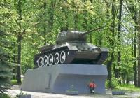 Танк Т-34-85 на постаменте. Смоленская область, г.Рославль