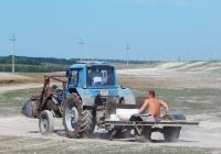 Погрузчик на базе трактора МТЗ-80 # 4037 ЕМ 31 с прицепом. Белгородская область, Алексеевский район, с. Варваровка