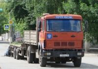 Грузовик МАЗ-53362 #Т 032 АС 45 с полуприцепом-тяжеловозом.  Курган, улица Куйбышева