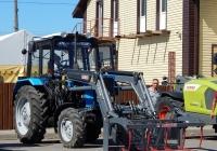 Погрузчик на базе трактора Беларус-82. Белгородская область, Ровеньский район, с. Новоалександровка