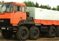 Бортовой грузовой автомобиль Урал-532302 #С 410 АН 74 . Челябинская область