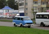 Микроавтобус Škoda-TAZ 1500. Красноярский край, Железногорск, проспект Курчатова