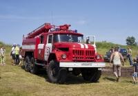 Пожарная автоцистерна АЦ-40(131)-137А на шасси ЗиЛ-131НА. Самарская область, с. Малая Царевщина, территория с/к Склон