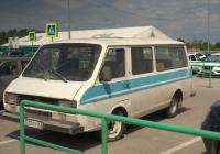 "микроавтобус РАФ-22038-02 ""Латвия"". Самара, парковка ТЦ Амбар"