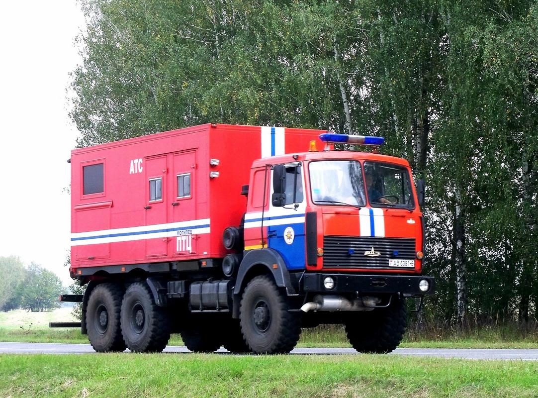 Автомобиль технической службы на шасси МАЗ-6317 #АВ 6381-6. Беларусь, Могилёвская область, Хотимский район
