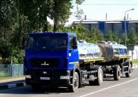 Автоцистерна АЦИП-7,7 на базе МАЗ-5340 #АЕ 8780-6. Беларусь, Могилёвская область, Кричев