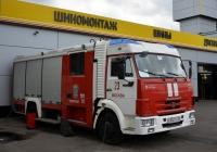 Пожарная автоцистерна АЦ-2,0-40 на шасси КамАЗ-4308 #Е 952 УТ 197. Москва, Ярославское шоссе