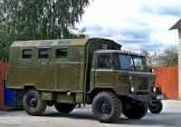 КУНГ на шасси ГАЗ-66-05 #АI 3610. Беларусь, Могилёвская область, Хотимск