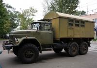 Фургон КУНГ-1М на шасси ЗиЛ-131Н #Р 705 РК 777. Москва, Соболевский проезд