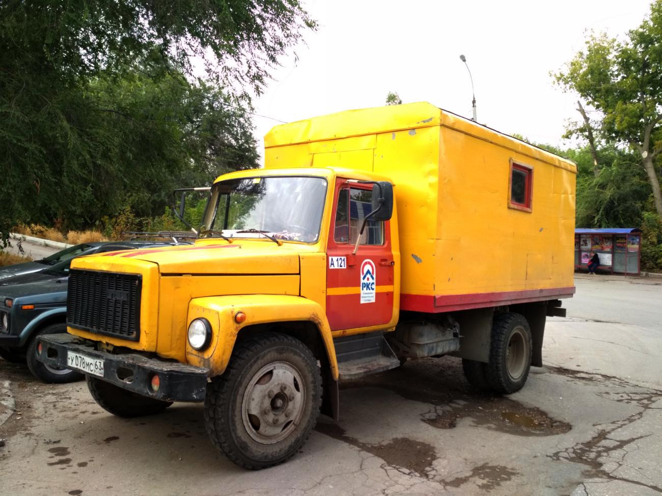 Автомобиль аварийной службы на шасси ГАЗ-3307. г. Самара, ул. Советской Армии