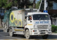 Мусоровоз PRESKO-17Gas (KBR-P17KG) на шасси КамАЗ-53605 #О 908 НМ 123. Анапа, Крымская улица
