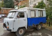Вахтовый автобус ТС-17144 на шасси УАЗ-3303. г. Самара, ул. Садовая