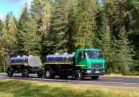 Автопоезд-молоковоз на базе МАЗ-5340 #АК 3677-2  и двухосного прицепа . Беларусь, Витебская область, Оршанский район