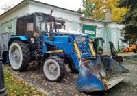 Фронтальный погрузчик на тракторе Беларус-82.1 (МТЗ-82.1). г. Самара, набережная реки Волги