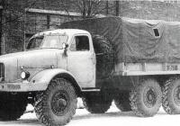 Бортовой грузовой автомобиль НАМИ-020 #ЭГ 73-00. Москва