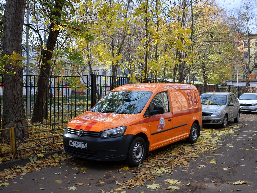 """Автомобиль аварийной газовой службы на базе """"Volkswagen #Н 713 НТ 197. Москва, Коптевский бульвар"""