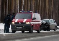 Автомобиль МЧС РФ Volkswagen Transporter T5 #К 569 ЕЕ 96 . Свердловская область, автодорога Екатеринбург-Асбест