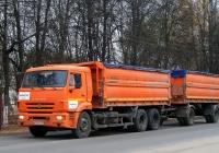 Зерновоз 68901E на шасси КамАЗ-65117 #М 784 ХС 32  с прицепом . Россия, Брянская область, Унеча