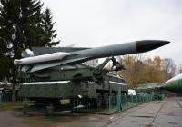 Пусковая установка 5П72В зенитного ракетного комплекса С-200. Москва, улица Советской Армии (Центральный музей Вооружённых Сил Российской Федерации)