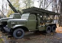 Реактивная установка БМ-13НН на шасси ЗиС-151. Москва, улица Советской Армии (Центральный музей Вооружённых Сил Российской Федерации)