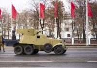 Бронеавтомобиль БА-10. г. Самара, площадь Куйбышева