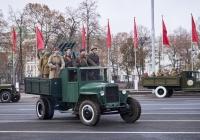 Грузовой автомобиль УралЗИС-5В с зенитной счетверенной пулеметной установкой. г. Самара, площадь Куйбышева