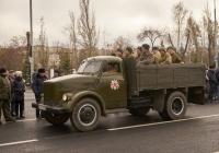 Грузовой автомобиль ГАЗ-51А #Ф 0618 КШ. г. Самара, площадь Куйбышева