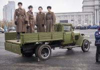 Грузовой автомобиль ГАЗ-ММ. г. Самара, площадь Куйбышева