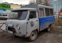 Вахтовый автобус на шасси УАЗ-3303 #Н 926 ТХ 163. г. Самара, ул. Дачная