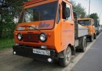 Самосвал Multicar M2510 #Р 464 ТЕ 72 . Тюмень, Московский тракт