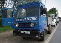 Самосвал Multicar 25 #А 956 ВЕ 72. Тюмень, Московский тракт