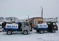 Цистерны для перевозки молока модели 36221 на шасси УАЗ-33036. Белгородская область, Алексеевский район