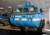 Автомобиль специальный плавающий ЗиЛ-49065. Москва, Сокольнический Вал (Музей АМО ЗиЛ)