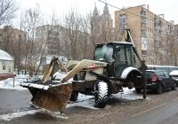 Неисправный экскаватор-погрузчик Terex 860SX. Москва, улица Маршала Малиновского