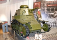 Лёгкий танк МС-1. Москва, Центральный музей Вооружённых Сил Российской Федерации