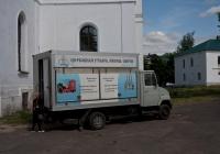 Автолавка на шасси ЗиЛ-5301БО. г. Углич, Ростовская улица, территория богоявленского собора