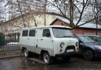 Микроавтобус УАЗ-396295 #С 546 НУ 62. Москва, Коптевский бульвар
