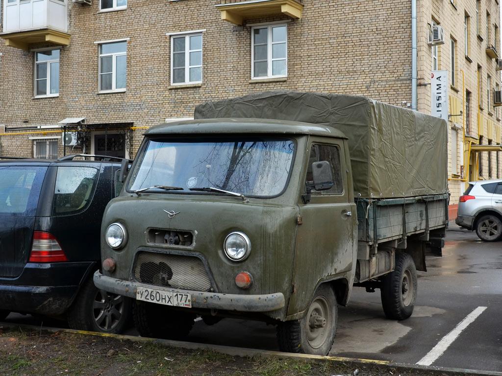Бортовой грузовик УАЗ-3303 #У 260 НХ 177 . Москва, Рижский проезд
