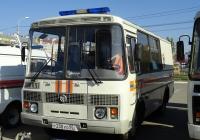 Автобус газоспасательный оперативный АГСО-1 на базе ПАЗ-32053-20 #Р 230 УО 55 военизированного горноспасательного взвода г. Омска. Омская область, город Омск, Областной экспоцентр
