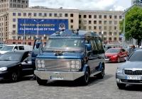Микроавтобус GMC Vandura #АХ 2159 АК. Харьковская область, г. Харьков, площадь Свободы