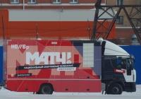 Передвижная телевизионная станция ПТ-787200 на шасси IVECO EuroCargo #М 709 УХ 197. Курган, стадион «Центральный»