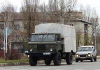 Фургон на шасси ГАЗ-66 # А 961 ОС 31. Белгородская область, г. Алексеевка, ул. Павла Ющенко