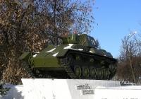 Лёгкий танк Т-70 на постаменте. Нижний Новгород, парк Славы