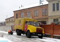 Аварийно-ремонтная машина на шасси ЗИЛ-433362 №АХ 2086 АІ.  Харьков, улица Пономаревская