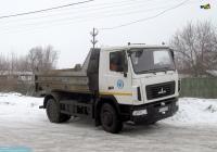 Самосвал МАЗ-5550 №АХ 7132 ЕК. Харьков, Карачевское шоссе