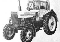 Трактор МТЗ-82*.