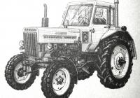 Трактор МТЗ-80*.
