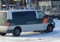 Автомобиль пограничной службы на базе Volkswagen #AOY-963. Финляндия, Ваалимаа