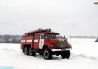 Пожарная автоцистерна АЦ-40(131)-137А на шасси ЗиЛ-131Н #8701 Ч1. Харьковская область, Змиевской район, село Соколово