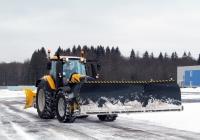 "Снегоуборочная машина на базе трактора серии JCB Fastrac. Калуга, международный аэропорт ""Калуга"""